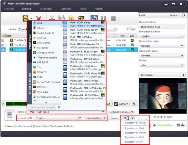 Xilisoft AVCHD Convertisseur